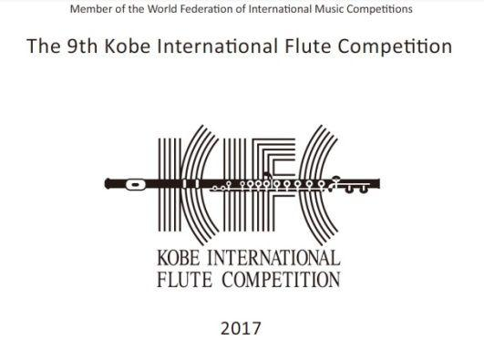 Kobe Internation Flute Competition 2017